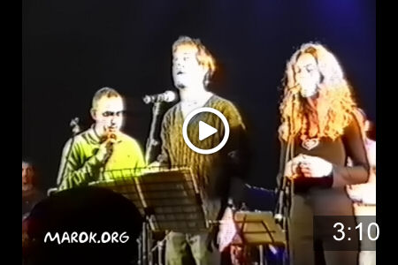 La Biba Band - That Lonesome Road (Live in Crema 1999)